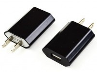 Flat USB Wall Charger